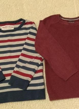Два свитера кофты реглана 3-4 года