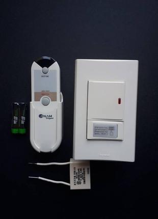 Выключатель света с дистанционным управлением