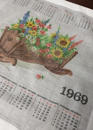 Винтажный платочек с календарём 1969 года