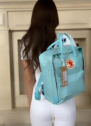 Красивый женский рюкзак fjallraven kanken classic в бирюзовом ...