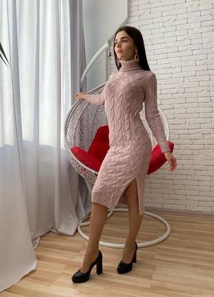 Вязаное платье, цвет пудра