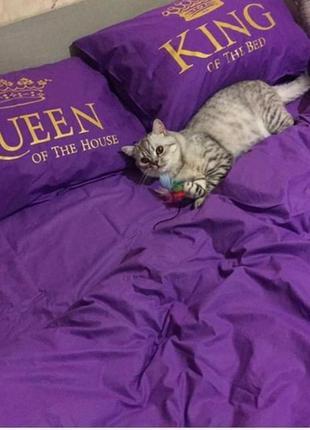 Постельное белье с принтом king and of queen