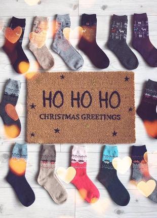 Набор новогодних носков, носки тёплые носочки