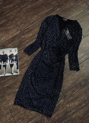 Шикарное нарядное платье большого размера  с металлик нитью