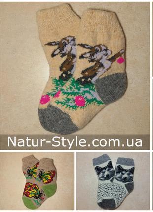 Детские теплые шерстяные носки 13-18 см Зимние носочки для детей