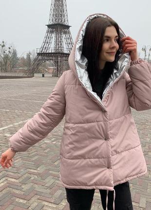 Двустороння зимняя куртка