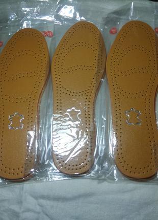 Стельки для обуви (эко-кожа)
