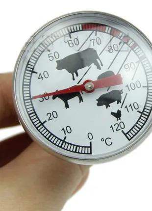 Кухонный механический термометр - щуп от 0 °C до +120 ° для гриля