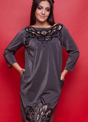 Женское платье нарядное люрекс.  В наличии!Большие размеры.