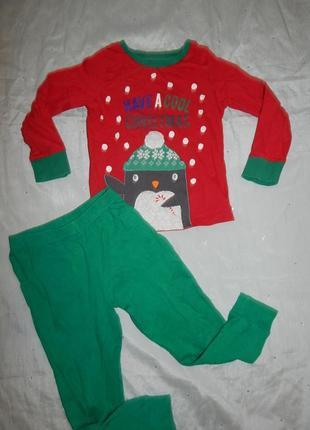 Пижама на мальчика трикотажная 4-5 лет 110см