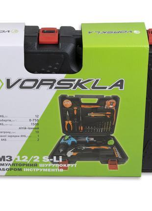Аккумуляторная дрель - шуруповерт с набором инструментов VORSK...