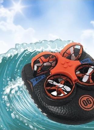 Катер-дрон-машинка Trix 3в1 K2 + пульт управления