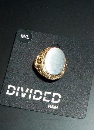 Перстень h&m ценник 6,95 евро