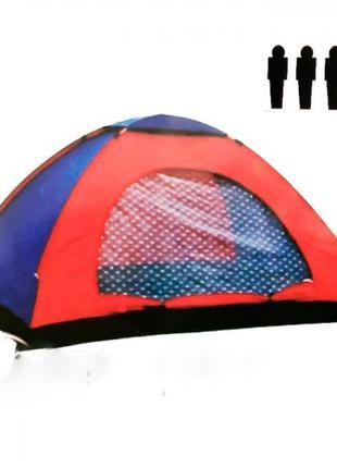Палатка автоматическая 3-х местная. Размер 200*150*110