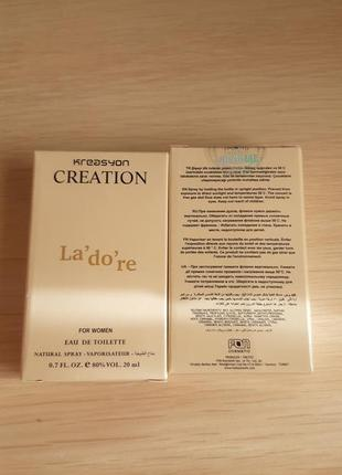 Туалетная вода юнайс unice kreasyon creation la'dore 20 ml