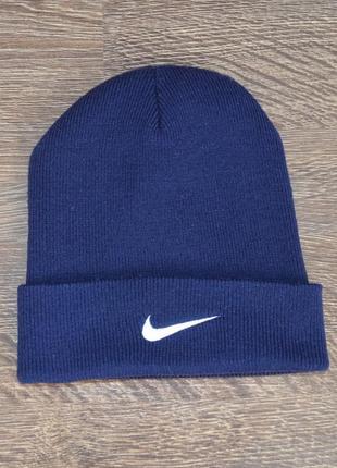Оригинальная теплая шапка nike ® beanie hats navy
