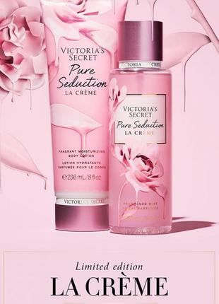 💝парфумированный набор лосьон+спрей 💜pure seduction la crème 💕...