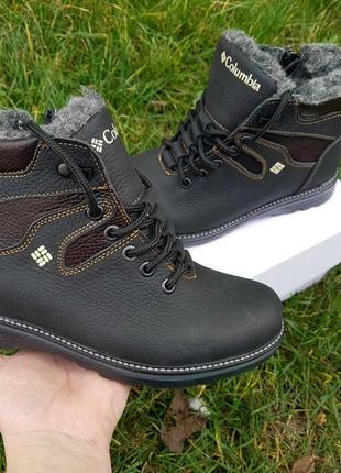 Ботинки columbia junior для  мальчиков
