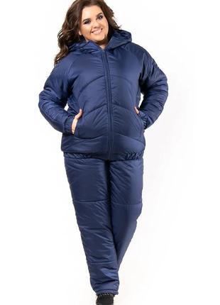 Зимний костюм на овичне на меху 52-60р недорого наложка женски...