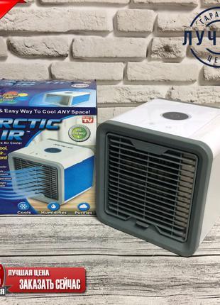Автономный кондиционер - охладитель воздуха с функцией аромати...