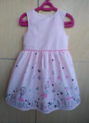 Платье primark на 2 года