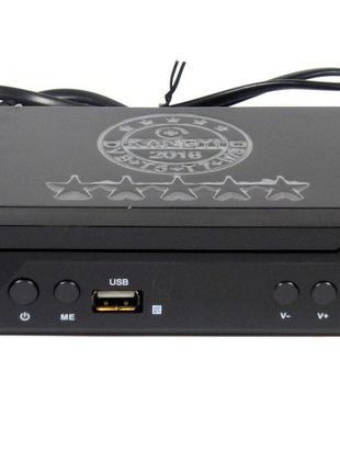 ТВ-ресивер приемник DVB-Т2 для цифрового телевидения. Цифровой...