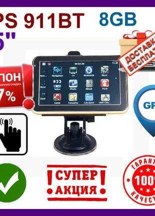 """Автомобильный GPS навигатор Pioneer 911BT 5"""" + 8GB. GPS-навига..."""