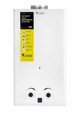 Газовый проточный водонагреватель TERMO ALIANCE JSD20-10 CR