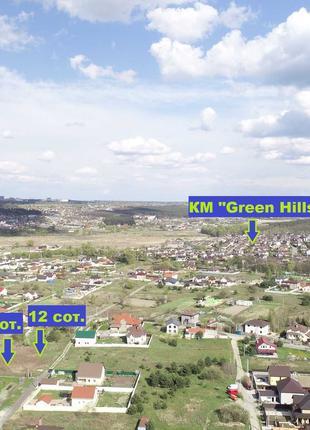 Продаж ділянки 12 соток Тарасівка новий масив в оточенні лісу