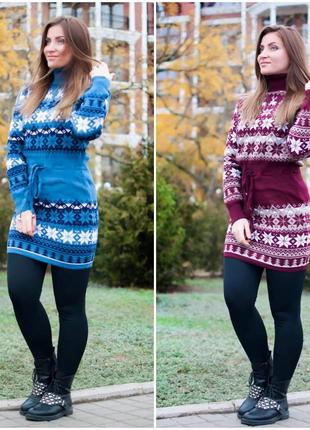 Платье новогоднее Туника теплая Зимний сезон Новогодний подарок