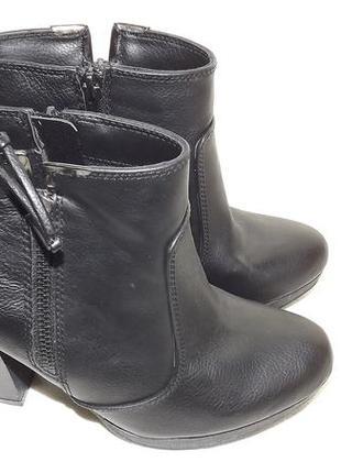 Ботильоны ботинки устойчивый каблук 25 см стелька skills