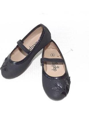 Балетки туфли нарядные 13,2 стелька