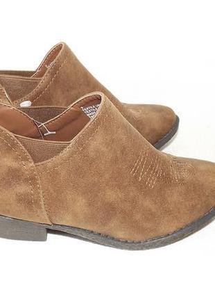 Ботинки коричневые девочке cat 20 стелька