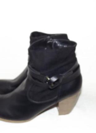 Ботинки ботильоны walkx women устойчивый каблук 24,7 стелька