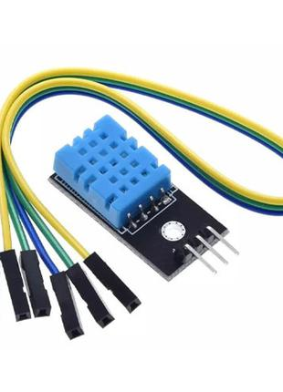 Датчик температуры, влажности DHT11 для Arduino