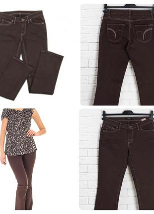 Джинсы штаны брюки шоковая цена
