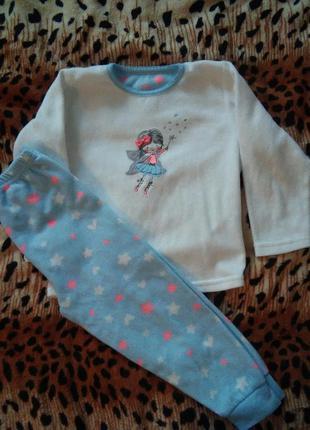 Пижама флис 104р