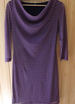 Платье фиолетовое 38 р.