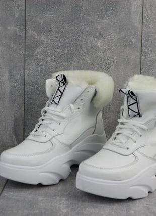 Натуральные зимние кожаные высокие ботинки на шнуровке сапоги