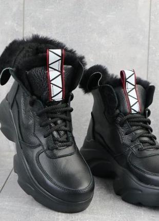 Зимние натуральные кожаные женские ботинки сапоги на меху