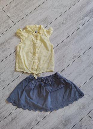 Набор на 18 месяцев, юбка + блузка