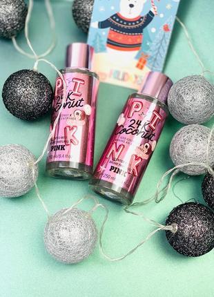 Pink 24k coconut оригинал  спрей victoria's secret