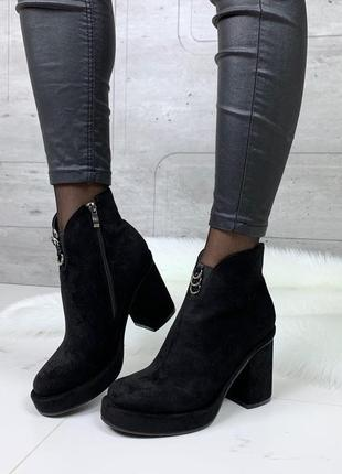 ❤ женские черные осенние деми ботинки сапоги полусапожки ботил...