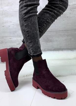 ❤ женские сливовые осенние деми ботинки сапоги полусапожки бот...