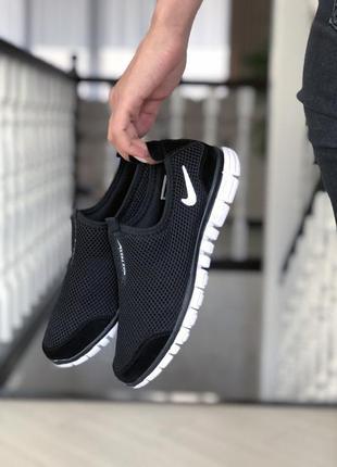 Nike женские черно-белые кроссовки