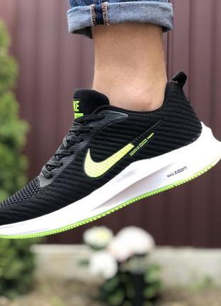 Nike мужские кроссовки черно белые спорт