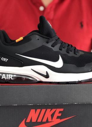 Nike мужские кроссовки черно бел