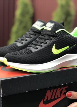 Nike кроссовки женские черные с белым