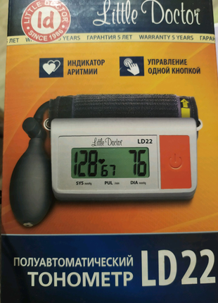 Полуавтоматический тонометр Little Doctor LD-22