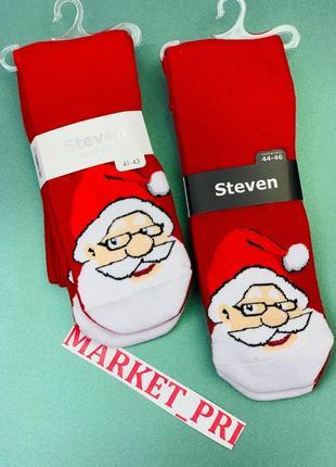 Носки тёплые, новогодние носки для мужчин, носки польша